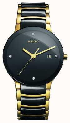 RADO Centrix钻石高科技陶瓷黑色表盘腕表 R30929712