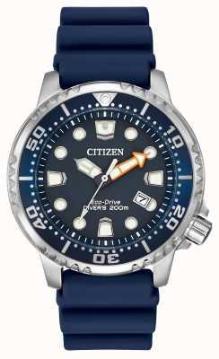 Citizen Promaster专业潜水员蓝色橡胶 BN0151-09L