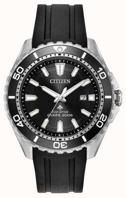 Citizen 男士生态驱动promaster潜水员橡胶表带 BN0190-07E