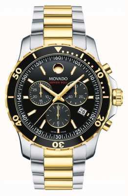 Movado 男士系列800计时码表 2600146