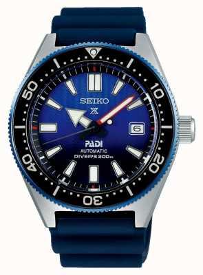 Seiko Prospex padi娱乐蓝色表盘蓝色树脂表带 SPB071J1