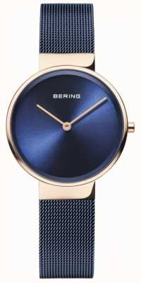 Bering 女式经典蓝色表盘玫瑰金表壳蓝色镀IP网布 14531-367