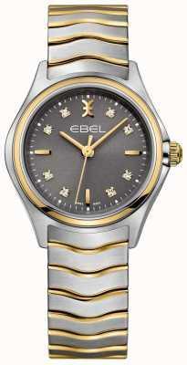 EBEL 女装波浪镶钻双色调手链灰色表盘 1216283