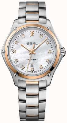 EBEL 女士钻石发现珍珠不锈钢的母亲 1216397