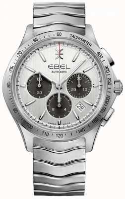 EBEL 男式自动波浪计时秒表银色表盘 1216403