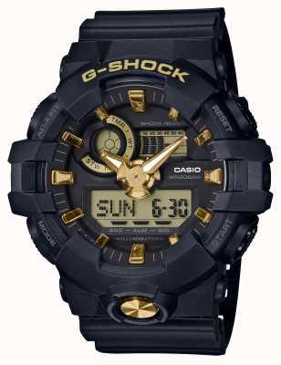 Casio G-shock模拟数字橡胶金表 GA-710B-1A9ER