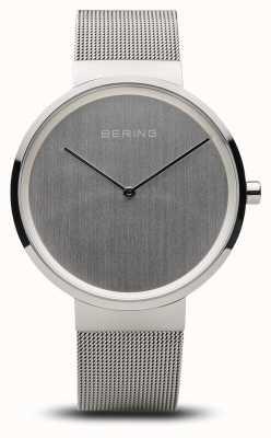 Bering 经典|抛光银| 14539-000