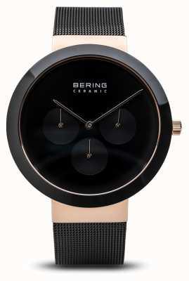 Bering 陶瓷|抛光玫瑰金表壳|黑色表盘 35040-166
