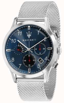 Maserati 男士ricordo 42毫米|蓝色表盘|不锈钢网眼手链 R8873625003