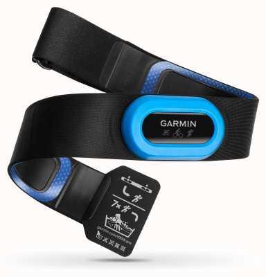 Garmin Hrm-tri先进的跑步/游泳/骑行指标 010-10997-09