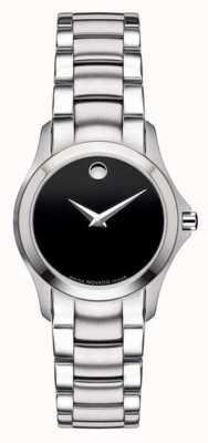 Movado |女式军用钢表|黑色表盘| 0605870