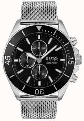 Hugo Boss |男士海洋版钢表| 1513701