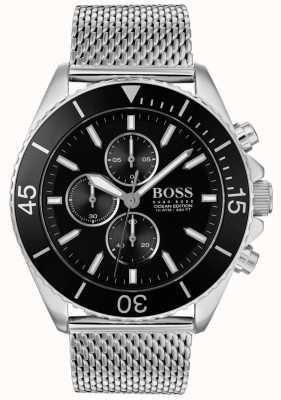 Boss |男士海洋版钢表| 1513701