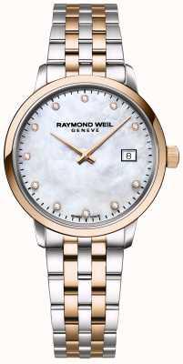 Raymond Weil |女士托卡塔钻石|二音不锈钢| 5985-SP5-97081