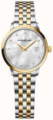 Raymond Weil |女性toccata钻石|双色不锈钢手链 5985-STP-97081