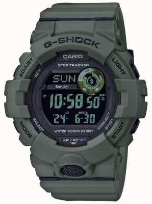 Casio | g-shock green |蓝牙|智能手表 GBD-800UC-3ER