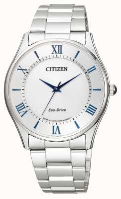Citizen |男士环保驱动器|不锈钢手链|银表盘| BJ6480-51B