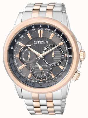 Citizen |男士生态驱动器|不锈钢手链| BU2026-65H