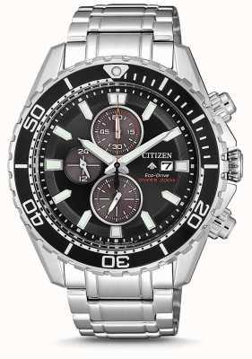 Citizen |男士环保型Promaster潜水员|不锈钢手链 CA0711-80H