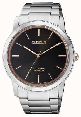 Citizen |男士生态驱动钛wr50 |黑色表盘|银色手链 AW2024-81E