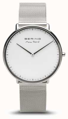 Bering | maxrené|男士抛光银|银色手链| 15738-004