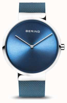 Bering |经典|抛光/拉丝银|蓝色网眼手链| 14539-308