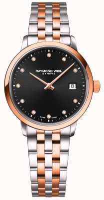Raymond Weil |女士toccata |两音手链|黑钻石套装 5985-SP5-20081