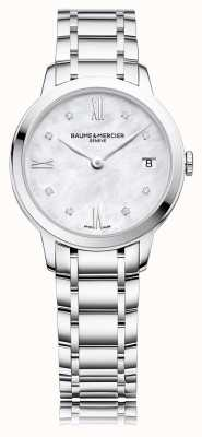 Baume & Mercier Classima钻石|珍珠母不锈钢手链 M0A10326