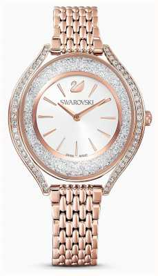 Swarovski |女装|结晶光环|玫瑰金手链| 5519459