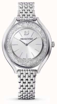 Swarovski 水晶光环|不锈钢金属手链|银 5519462