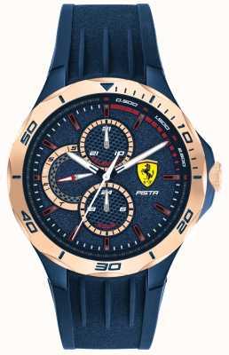 Scuderia Ferrari |男士pista |蓝色橡胶表带|蓝色表盘| 0830724