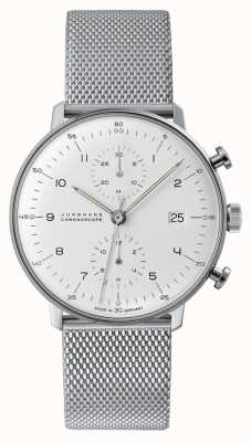 Junghans Max bill chronoscope |钢网带| 027/4003.48
