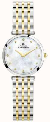Michel Herbelin 厄普西隆  珍珠母贝表盘 两音钢手链 17116/BT89